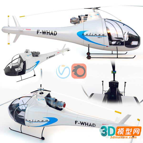 Passenger Helicopter HAD1-T Helineo插图