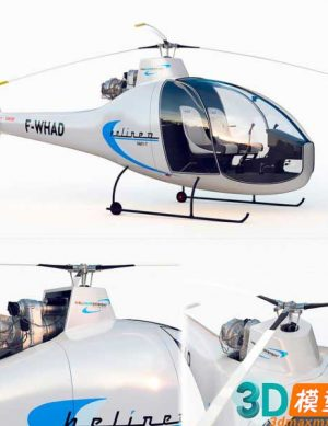 Passenger Helicopter HAD1-T Helineo插图2