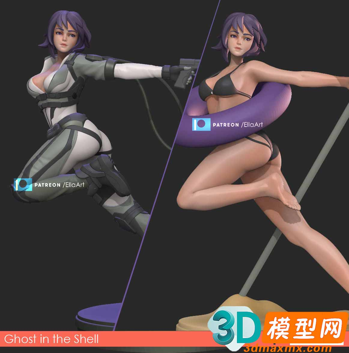 Ghost in the Shell – Version 1插图