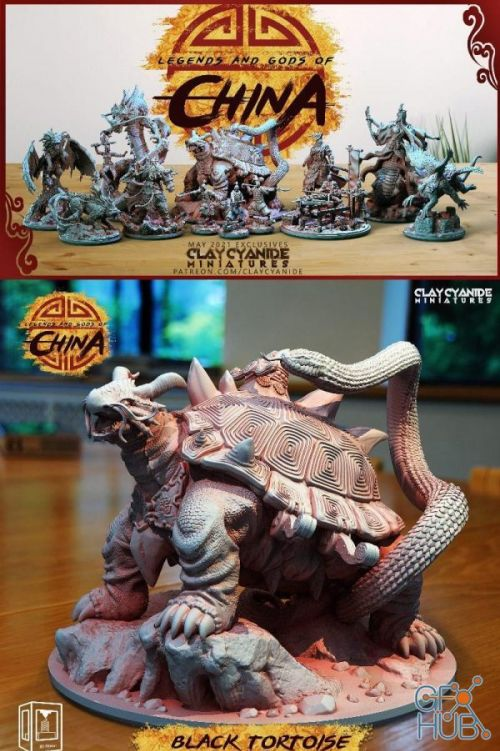 Clay Cyanide – Legends And Gods Of China插图