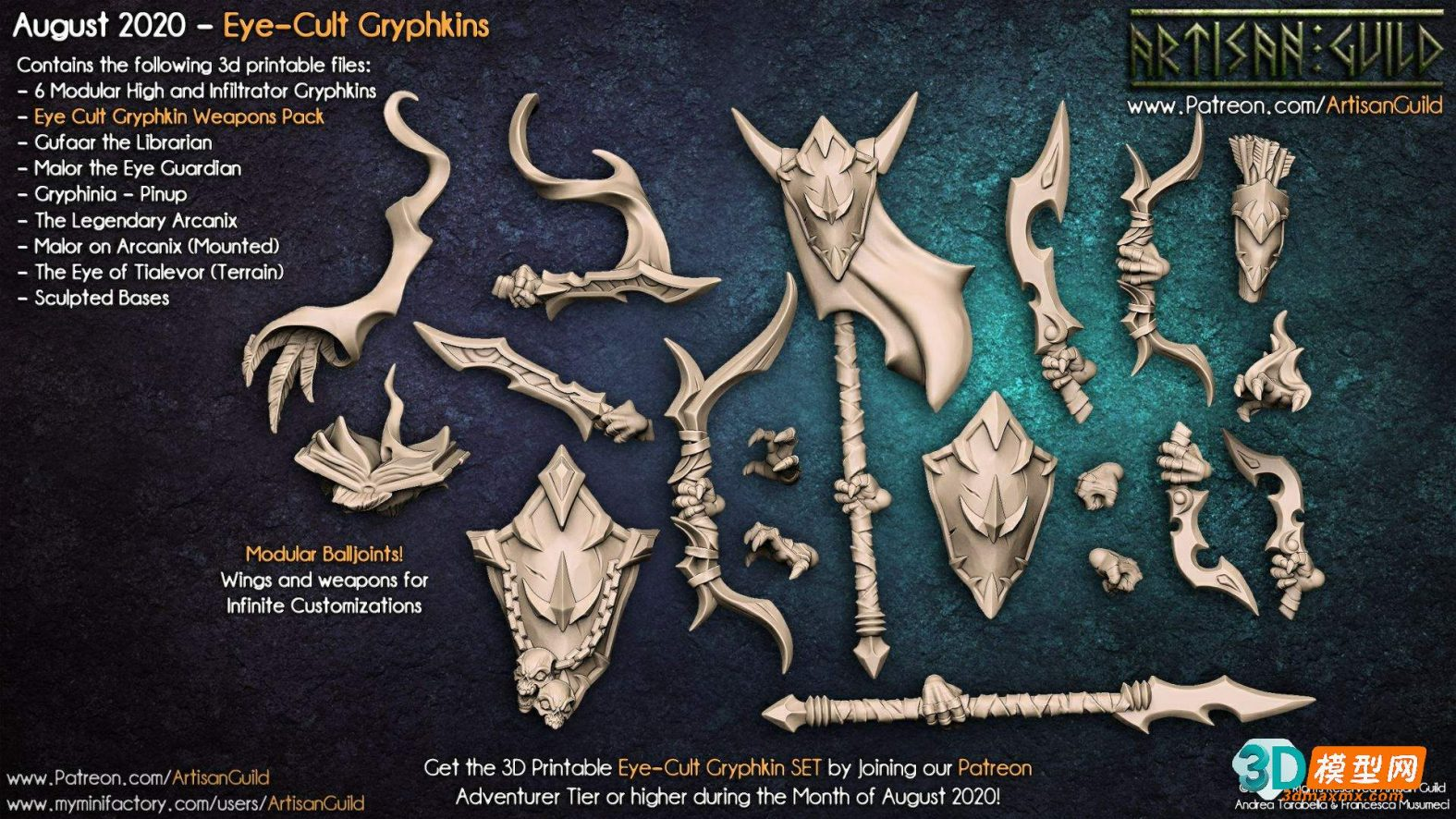 Standalone High Gryphkin Weapons插图