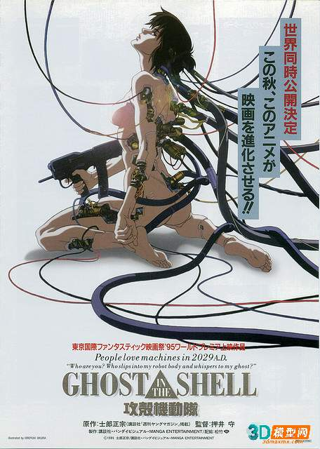 ghos in the shell patreon插图